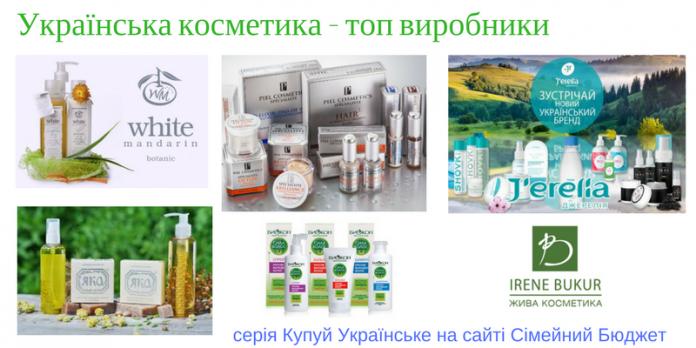 яка, джерелія, white mandarin, piel cosmetics