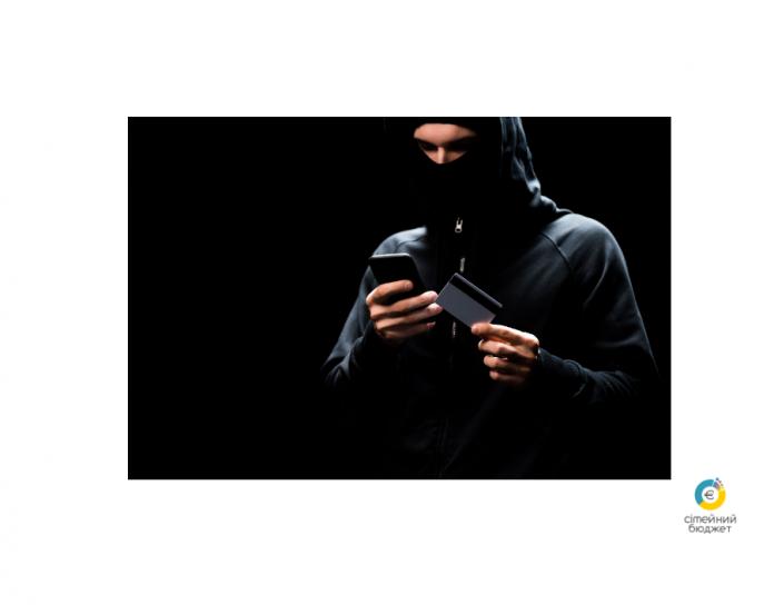 безопасность онлайн банкинга
